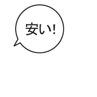 yasui.jpg